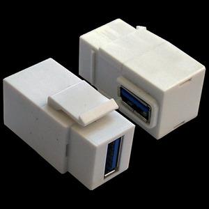 Модуль Keystone, USB 3.0, тип A, мама-мама, 90 градусов, белый