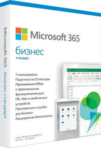 Microsoft 365 Bus Std Retail Russian Subscr 1YR Russia Only Mdls P6 (replace KLQ-00422)