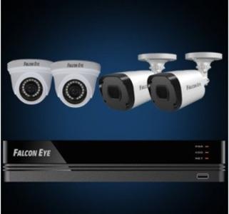 FE-104MHD KIT Офис SMART: Регистратор 4-х канальный+ Камеры: 2 улич., цилиндрические и 2 купольные,+Разветвитель питания+4 кабеля для камер 18 м. 1 SATA до 8TB