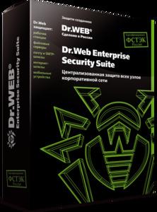 Право на использование (электронно) Dr.Web Desktop Security Suite Комплексная Защита, ЦУ, 5 ПК, 1 год