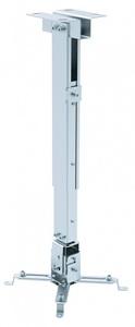 Digis DSM-2 потолочный кронштейн для проекторов, 45-63 см, 20 кг, серебро