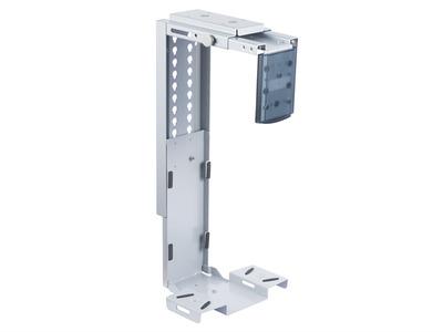 ErgoFount PCH-41 Крепление-подставка для системного блока под стол или на стену. Цвет - серебристый.
