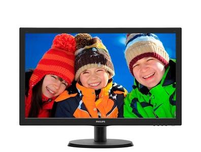"21,5"" Philips 223V5LHSB W-LED TN 1920x1080 16:9 5ms VGA, HDMI, 20M:1 170/160 250cd, Black"
