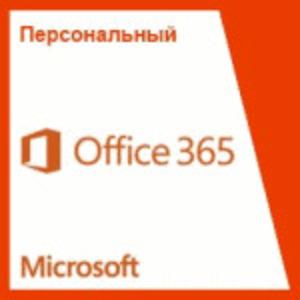 Office 365 Personal 32/64 AllLngSub PKLic 1YR Online CEE C2R NR