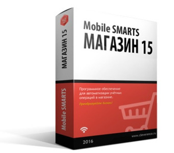 Клеверенс RTL15B-1CRZ22 - Mobile SMARTS: Магазин 15, РАСШИРЕННЫЙ для «1С:Розница 2»
