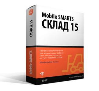Клеверенс Mobile Mobile SMARTS Склад 15