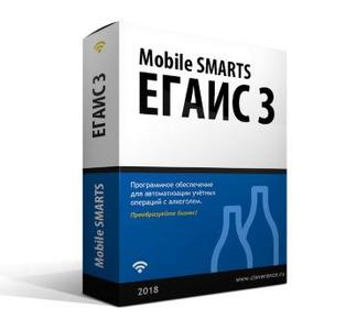 Клеверенс Mobile SMARTS: ЕГАИС 3